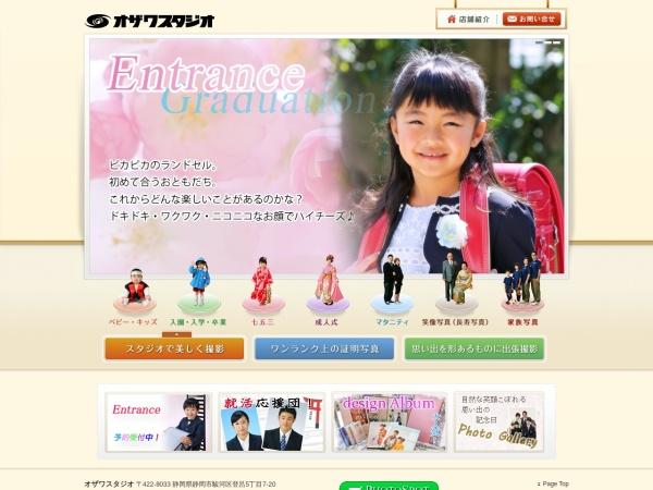 http://www.ozawa-studio.com