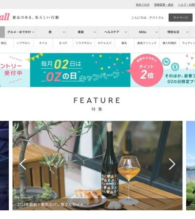 http://www.ozmall.co.jp/