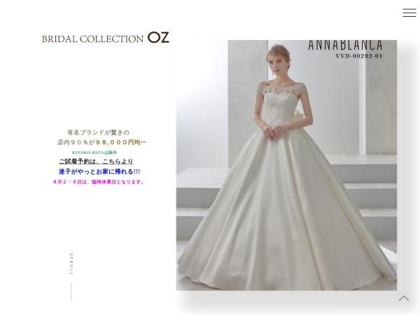 Screenshot of www.ozoz.co.jp