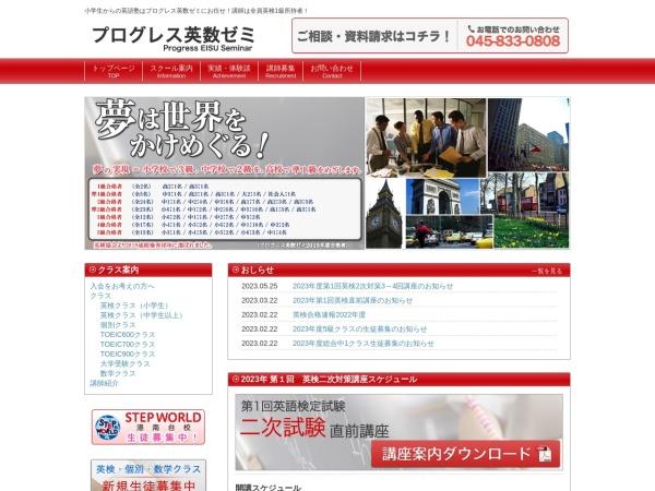 Screenshot of www.p-eiken.com