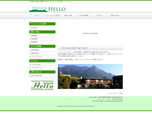 Screenshot of www.p-hello.com