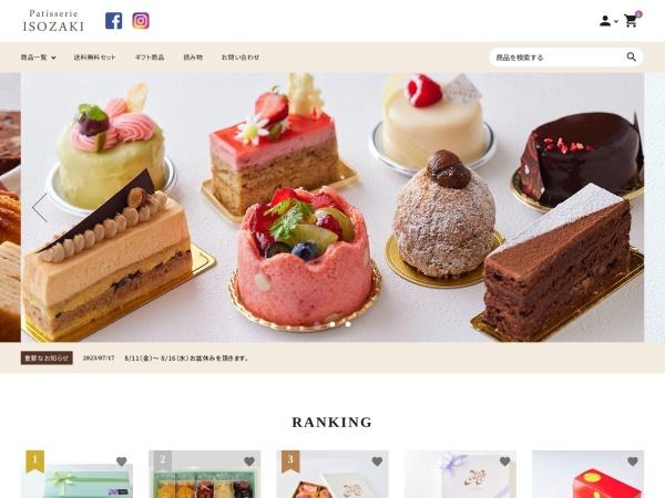 Screenshot of www.p-isozaki.jp