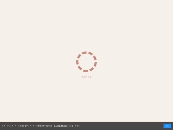 Screenshot of www.p-takara.co.jp