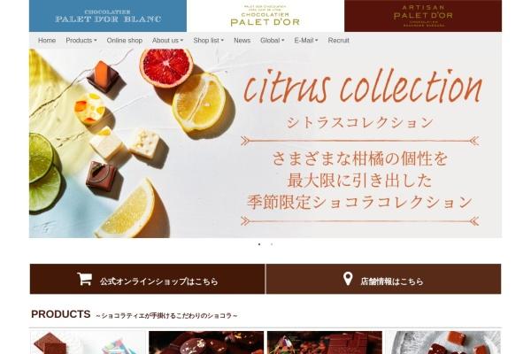 Screenshot of www.palet-dor.com