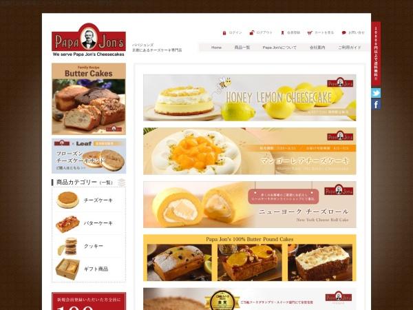 Screenshot of www.papajons.net