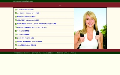 Screenshot of www.paradiso1.com