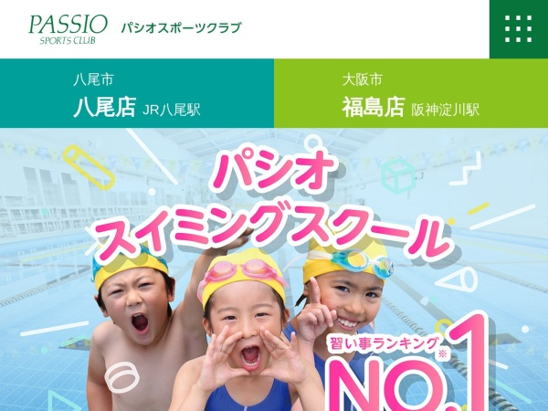 Screenshot of www.passio.co.jp