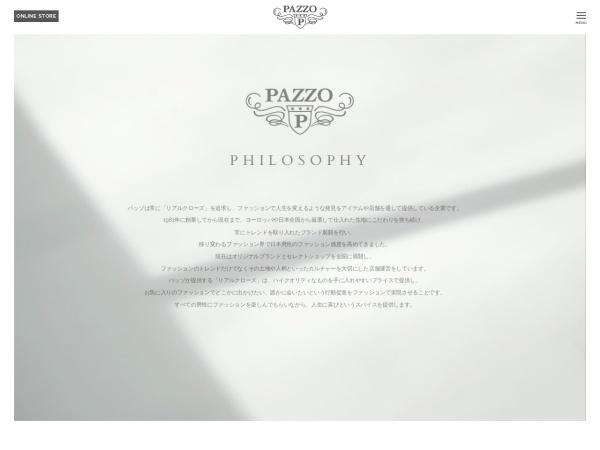 http://www.pazzo.co.jp/sp/
