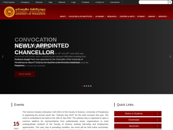Screenshot of www.pdn.ac.lk
