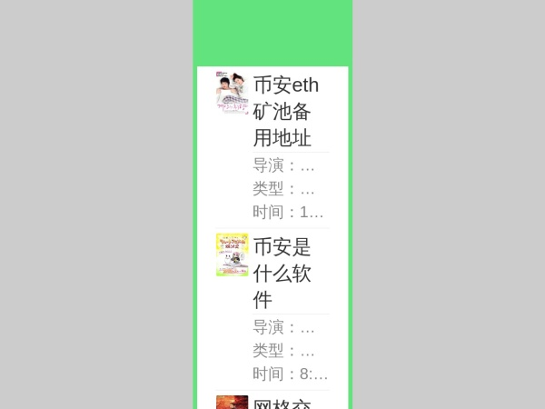 http://www.peak-experience-europe.com