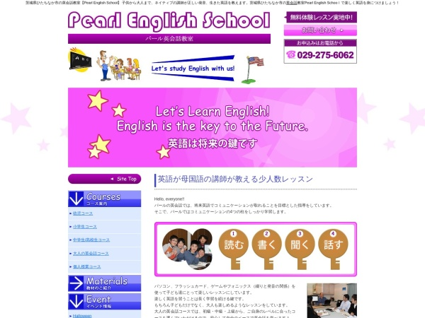 Screenshot of www.pearlenglish.com