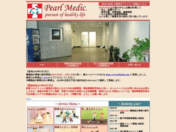 Screenshot of www.pearlmedic.com