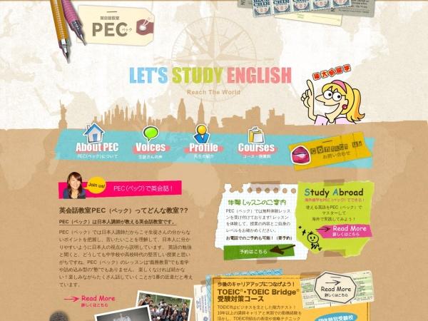 http://www.pec-english.com