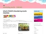 http://www.pekipeki.jp/PEKIDS/