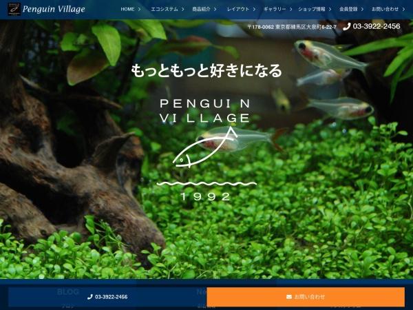 Screenshot of www.penguinvillage.co.jp