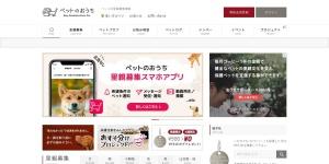 Screenshot of www.pet-home.jp