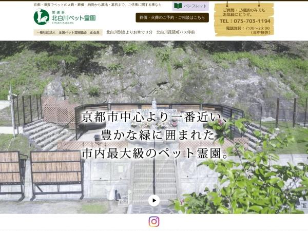 Screenshot of www.pet-kuyou.com