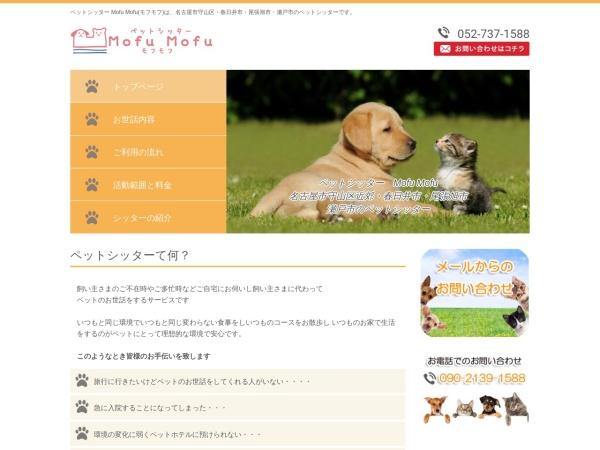 http://www.pet-mofumofu.com/