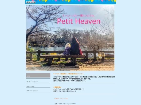 Screenshot of www.petit-heaven.com