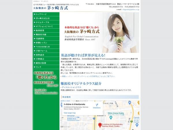 Screenshot of www.philox.co.jp