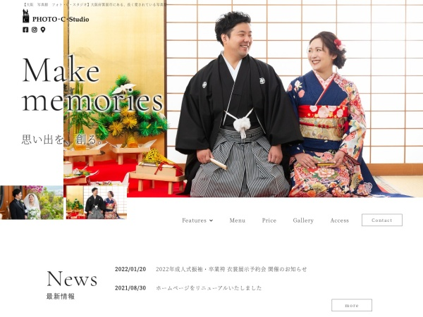 Screenshot of www.photo-c.co.jp