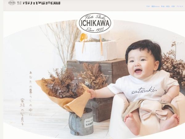 Screenshot of www.photo-ichikawa.com