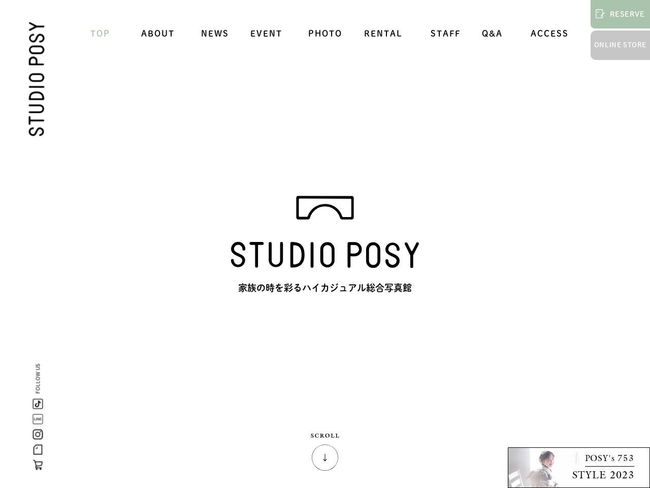 スタジオ・ポージィ
