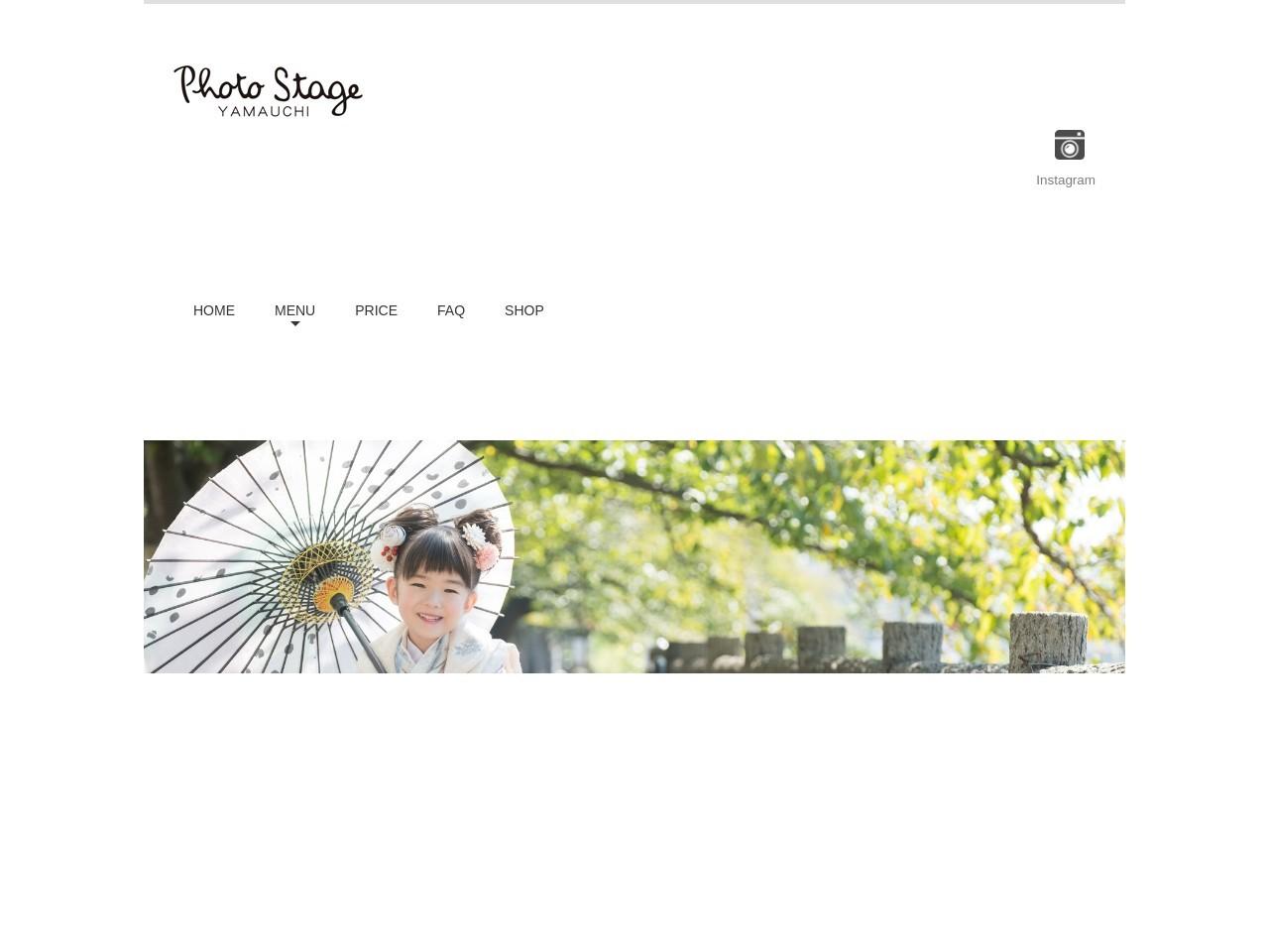 PhotoStage山内写真舘