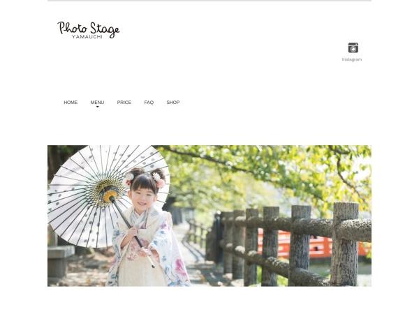 Screenshot of www.photo-yamauchi.com
