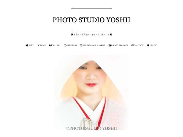 http://www.photo-yoshii.com
