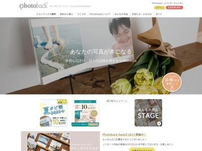 http://www.photoback.jp/