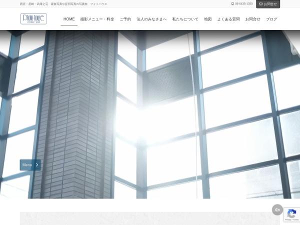 Screenshot of www.photohouse.co.jp