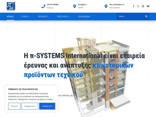 Screenshot of www.pi.gr