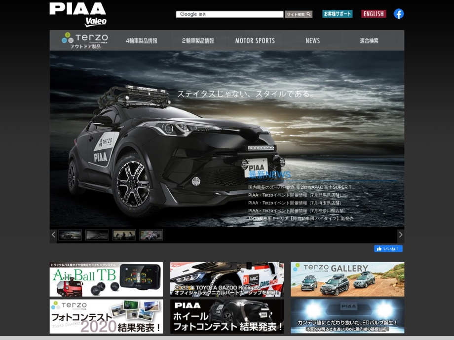 http://www.piaa.co.jp/