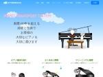 http://www.piano.co.jp/
