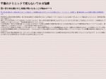http://www.pianogakufu.com/gakufu/gakufu17.html