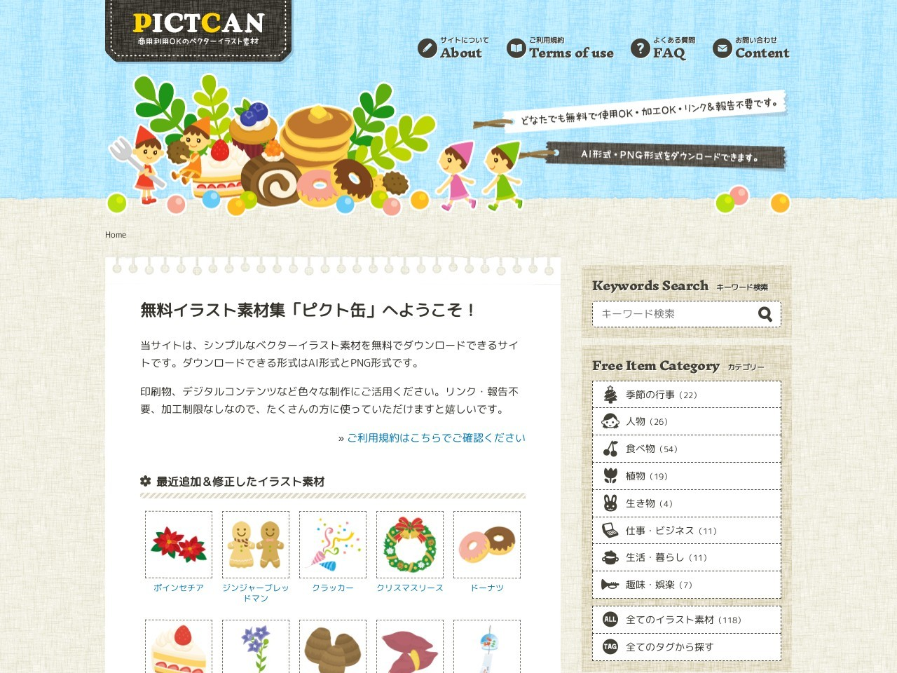 http://www.pictcan.com/item/0072.html