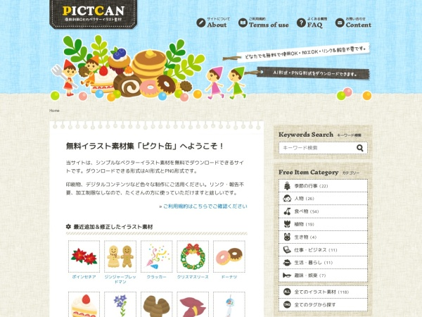 Screenshot of www.pictcan.com