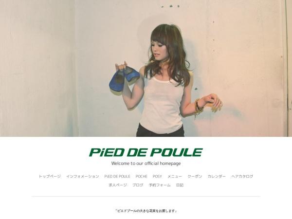 http://www.pied-de-poule.com/
