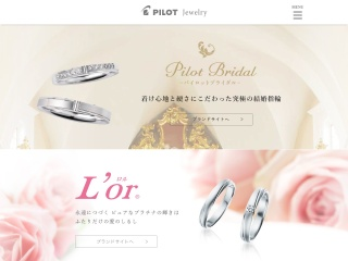 PILOT jewelry