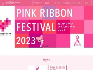 http://www.pinkribbonfestival.jp/
