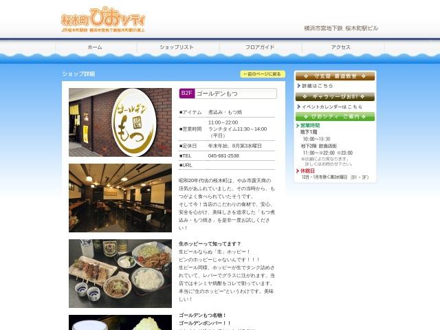 http://www.piocity.com/shop/motu.html