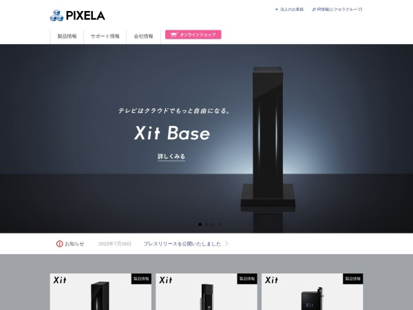 Screenshot of www.pixela.co.jp