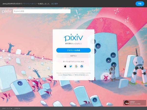 http://www.pixiv.net/member_illust.php?mode=medium&illust_id=48084747