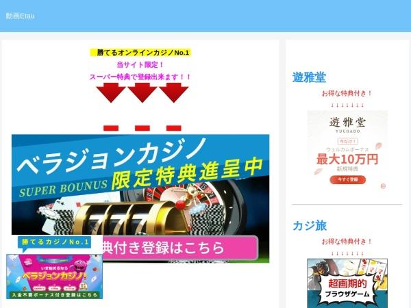 http://www.pjgroup.jp/tucanos