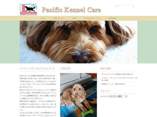 Screenshot of www.pkc-everydog.co.jp