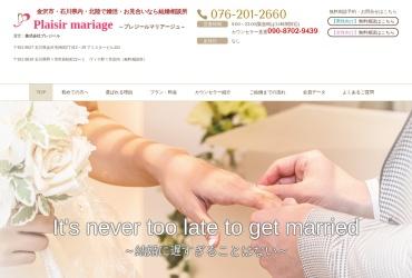 Screenshot of www.plaisir-mariage.jp