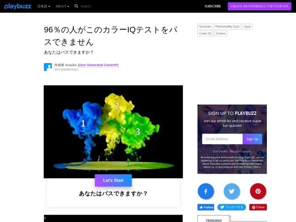 http://www.playbuzz.com/sosuke10/96-iq?utm_source=twitter.com&utm_medium=ff&utm_campaign=ff
