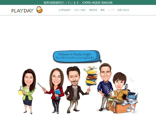 http://www.playday-english.com