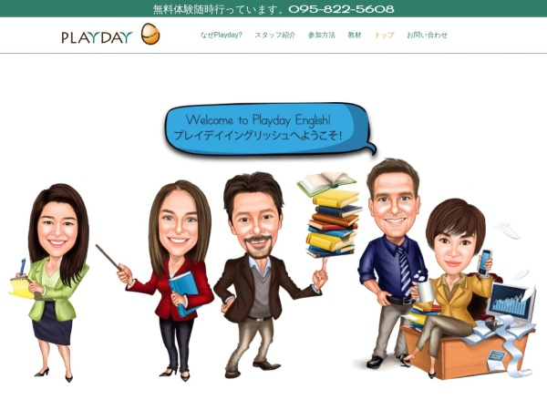 Screenshot of www.playday-english.com